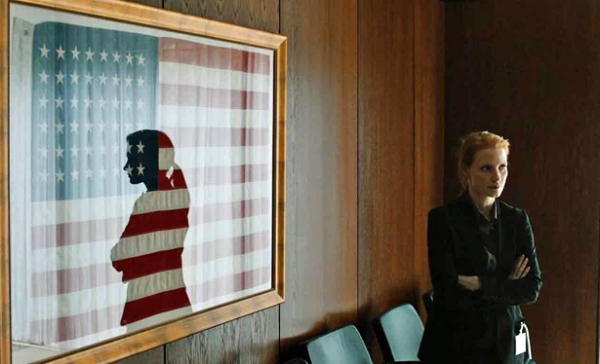 banner_zero dark thirty